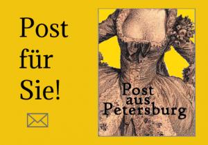PFS -Petersburg