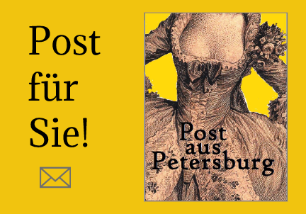 Post aus Petersburg