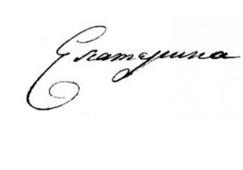 So hat Katharina die Große ihre Briefe unterschrieben