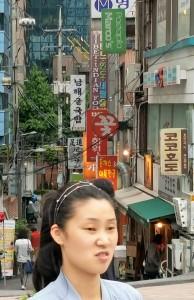 Gesichter in Korea und Japan