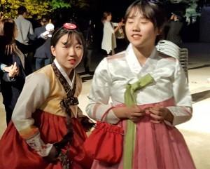 Gesichter aus Korea