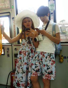 gesichter Taiwans: junges Paar