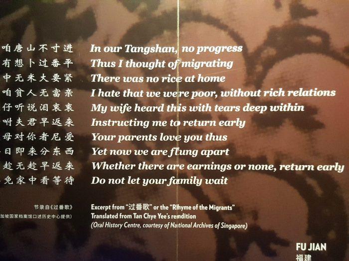 chinesisches Gedicht auf einer Wandtafel