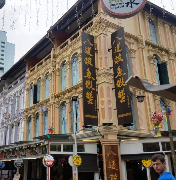 alter Chinesische Häuserfronten